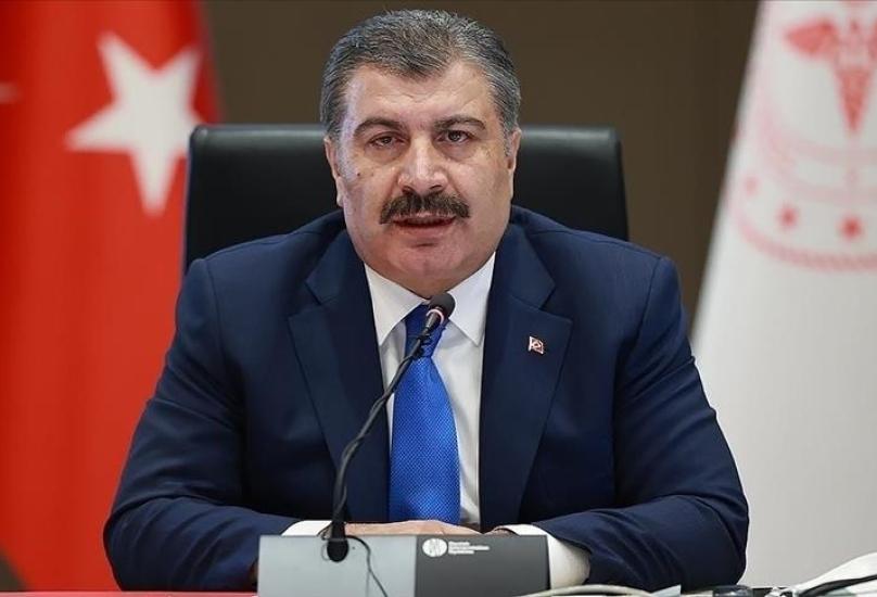 وزير الصحة التركي فخر الدين قوجة - أرشيف