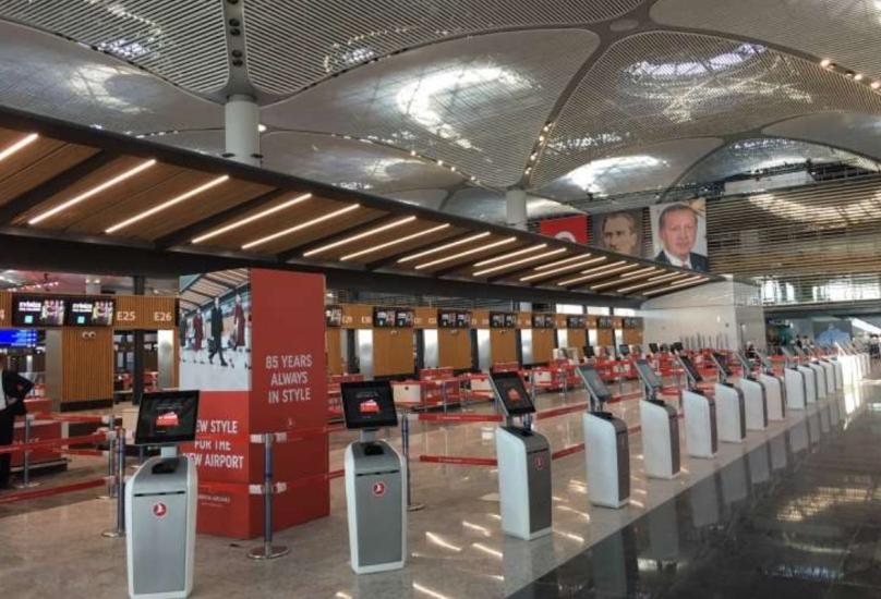 صورة أرشيفية من مطار إسطنبول