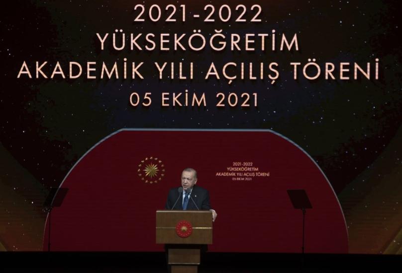 أردوغان يلقي كلمة خلال افتتاح السنة الأكاديمية للتعليم العالي
