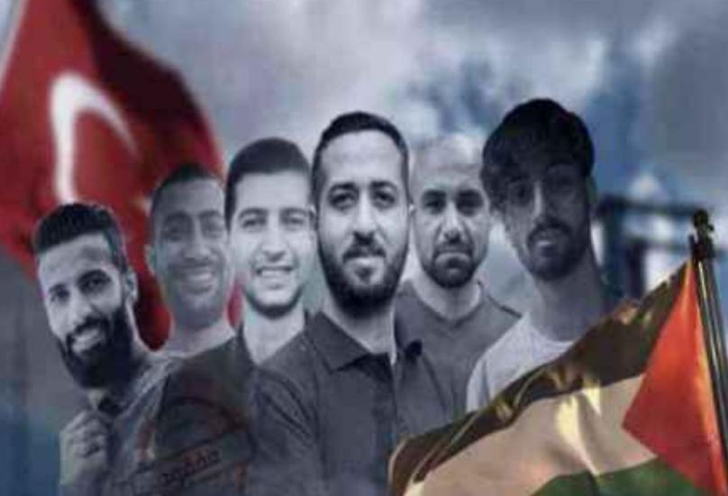 اختفاء 7 فلسطينيين في تركيا منذ أسابيع قبل الكشف عن مصير 5 منهم